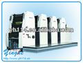 Yh452 / 456 tipo pesado 4 color heidelberg offset máquina de impresión