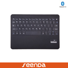 Seenda Removable Keyboard for Sony Xperia Z2 Tablet