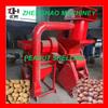 peanut shelling machine/peanut sheller/pignut shelling machine