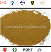 2014hot sell bulk healthcare natural propolis powder