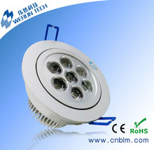 Competitive price 5w 13w led high power downlight