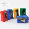 Faber- Castell Plastic pencil sharpener blade