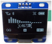 1.3 inch white I2C/IIC Communications LCD module