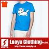 new design 3d t shirt 2014