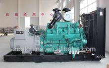 300kva manual key start diesel generator