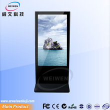 55 inch morden simple design ad digital signage player with A+ grade panel lcd advertising player digital totem