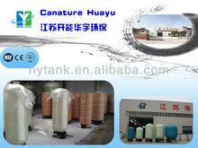 Canature water pressure vessel