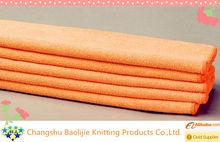 Fashional Home Textile Silky Soft Microfiber Bath Towel