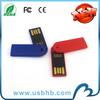 512gb usb flash drive H2 test real capacity high speed