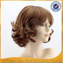 Nobel short curly bob wigs for asian women