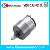 2014 hot sale micro kinmore KM-37B520 gear motor crane