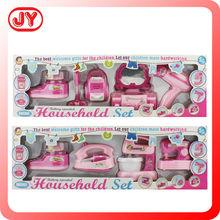 Plastic kids kitchen set toy appliance package