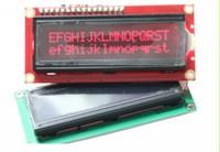 bound high-end DVD LCD module