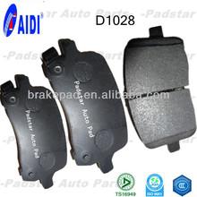 brake pad bosch hi-q genuine asbestos free vw parts germany auto parts rear spare disc brake pad D1028