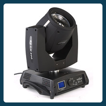 7950lm high lumin and long distance sharpy beam moving head light