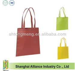 Reusable Cheap colorful 80GSM Recycle Non woven shopping bag/tote bag