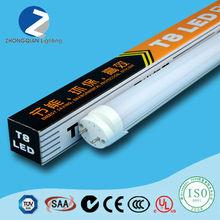 Office Lighting T8 LED tube 2ft 9W low power consumption household lighting