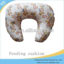 2014 fashionable baby breast cushion