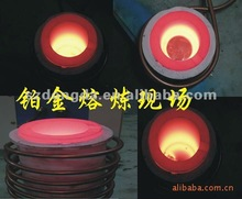 gas fired melting furnace for Iron,Steel,Copper,Metal scrap