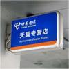 led aluminum frame light boxled aluminum frame light box