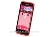 smart phone 3g quad core mobile phone mtk6589 smartphone 4.7 inch lenovo s820 mtk6589 quad core phone