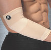 cotton elbow support