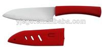 Colorful red ceramic knife set