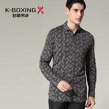 High quality K-BOXING brand peaked lapel mercerized cotton fashion long sleeve shirt, new arrival