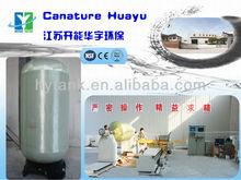 water softener frp tanks/FRP tank /Fiber Reinforce Plastic tank