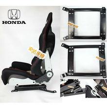 Racing seat mount seat bracket for Honda