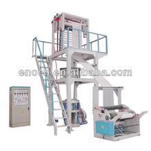 EN/H-45E-600 High Speed PE plastic extruder blown film machine for sale