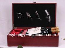 Wooden boxblacktone / wine colored pearls acrylic / lead&nickel compliant / circle shaped / dangle earring set