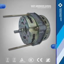 AC220V 120W high efficiency Food Processor Motor