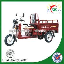 China van cargo tricycle