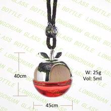 5ml Apple shape glass car perfume bottle for air freshener with wood cap