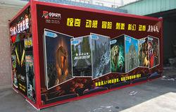 simulator truck mobile 7d cinema