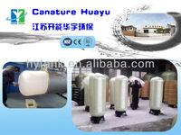 carbon filter 1054 FRP tank