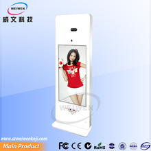 unique dressing mirror floor standing lcd touch screen monitor