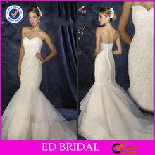 Sexy Mermaid Strapless Appliqued Bead Pakistani Bridal Wedding Dress Sharara Gharara(ED-W145)