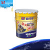 Misppon Hot selling new design emulsion Coating/Paint for wall interior white