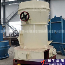 Efficient Coal Grinding Mill Best Price
