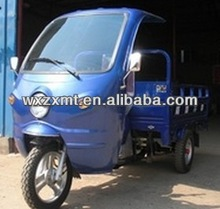 cargo tricycle/three wheel motorcycle/tuk tuk with cheap cost