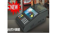 AWPC Intel Atom 8''TFT-LCD1024*768 display WIFI/3G/GPRS/RFID/Printer pos machine