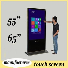 New 55 '' all in one advertising photo booth