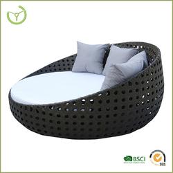 Resin wicker outdoor bed new design brown rattan round outdoor furniture sofa bed resin wicker outdoor bed