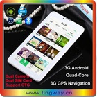 Andriod 4.2 tablet pc +gps navigation+blutooth+3g+wifi android 4.2 car gps navigation