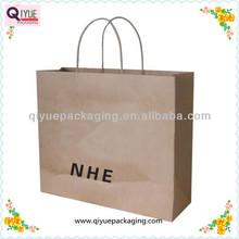brown paper bag manufacturer