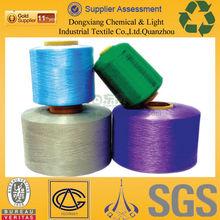 Intermingled, Twisted Colorful High Tenacity Polypropylene Yarn