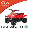 500w electric quad bike 500w mini electric atv/ quad bike with CE