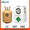 good refrigeration R409B refrigerant gas cylinder